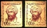 sello : Africa : Marruecos : Ibn Batutta