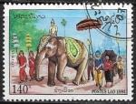 Sellos del Mundo : Asia : Laos : Elephas maximus