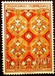 Sellos de Africa - Marruecos -  Artesanía.