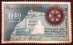 Sellos de Africa - Marruecos -  Rotary Internacional