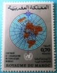 Sellos del Mundo : Africa : Marruecos : Centenario de la Organización Meteorológica Mundial