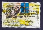 sello : Europa : España : Edifil 2975