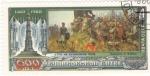 de Europa - Rusia -  600 Aniversario de la Batalla de Kulikovo