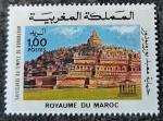 Sellos de Africa - Marruecos -  UNESCO. Patrimonio de la Humanidad Templo de Borobudur