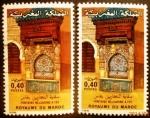 Sellos de Africa - Marruecos -  Fuente Nejarine de Fez