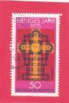 Sellos del Mundo : Europa : Alemania : Plano de planta de la Basílica de San Pedro en Roma (dentro de una cruz)