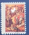 Sellos de Asia - Emiratos Árabes Unidos -  Iconografia religiosa