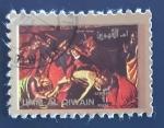Sellos del Mundo : Asia : Emiratos_Árabes_Unidos : Iconografia religiosa