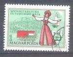 Sellos del Mundo : Europa : Hungría : mansión ciencias