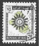 Sellos del Mundo : Asia : Irak :  328 - Mapa y Emblema de la República de IraK