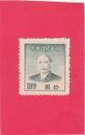Sellos del Mundo : Asia : China : Chiang Kai-shek