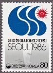 Sellos del Mundo : Asia : Corea_del_sur : 1471 (Scott)