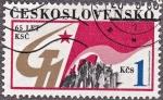 Sellos del Mundo : Europa : Checoslovaquia : CS 2601 (Scott)