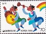 Sellos del Mundo : Asia : Corea_del_sur : KR 1434b (Scott)