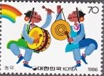 Sellos del Mundo : Asia : Corea_del_sur : KR 1434c (Scott)