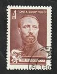 Sellos del Mundo : Europa : Rusia : 4669 - Centº del nacimiento de N. I. Podvoisky, militar