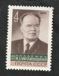 Sellos del Mundo : Europa : Rusia : 4014 - M. D. Milliontschikov, físico