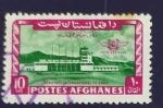 Sellos del Mundo : Asia : Afganistán : Aeropuerto de Kabul