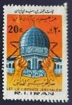 Sellos de Asia - Irán -  Mensaje