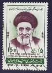 Sellos de Asia - Irán -  Personajes