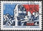 Sellos del Mundo : Europa : Rusia : U.R.S.S.