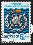 Sellos del Mundo : Europa : Rusia : 20 ° aniversario del Día Marítimo Mundial