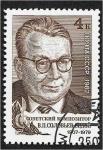 Sellos del Mundo : Europa : Rusia : 75 aniversario del nacimiento de V.P. Soloviev-Sedoi (1907-1979)