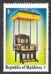 Sellos del Mundo : Asia : Maldivas : 542 - Arte Histórico