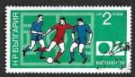 Sellos del Mundo : Europa : Bulgaria : 2166 - Campeonato Mundial de Fútbol Munich
