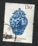 de Asia - China -  5456 - Recipiente de porcelana azul y blanco