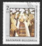 Sellos del Mundo : Europa : Bulgaria : 1651 - Pintura Búlgara