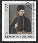 Sellos del Mundo : Europa : Bulgaria : 1654 - Pintura Búlgara