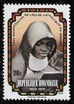 Sellos del Mundo : Africa : Rwanda :  75 Aniversario de la Iglesia Catolica Hermana Yohanna