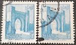 Sellos del Mundo : Europa : Francia : MARRUECOS FRANCÉS 1955. Puerta de Mrissa, Salé