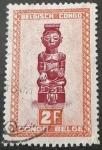 Sellos del Mundo : Europa : Bélgica : CONGO BELGA 1947 Máscaras. Tribu Bakuba