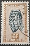 Sellos del Mundo : Europa : Bélgica : CONGO BELGA 1947 Máscaras. Tribu Baluba