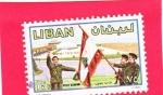 Sellos del Mundo : Asia : Líbano :  EJERCITO LIBANÉS