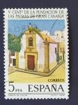 Sellos de Europa - España -  Edifil 2478