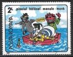 Sellos del Mundo : Europa : Rumania : Dibujos animados -  Quien se rie por ultimo
