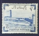 Sellos de Asia - Pakistán -  Industrias