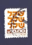 Sellos de Asia - Israel -  Iconografia