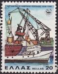 Sellos de Europa - Grecia -  Puerto Mercante