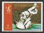 Sellos del Mundo : Africa : Guinea_Ecuatorial : Juegos Olímpicos de Verano de 1980 - Moscú. Judo