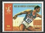 Sellos del Mundo : Africa : Guinea_Ecuatorial : Juegos Olímpicos de Verano de 1980 - Moscú. Lanzamiento de disco