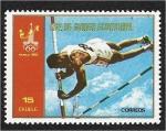 Sellos del Mundo : Africa : Guinea_Ecuatorial : Juegos Olímpicos de Verano de 1980 - Moscú. Salto con pértiga