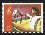 Sellos del Mundo : Africa : Guinea_Ecuatorial : Juegos Olímpicos de Verano de 1980 - Moscú. Gimnasia femenina