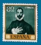 Sellos de Europa - España -  Edifil 1333