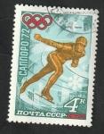 Sellos del Mundo : Europa : Rusia :  3809 - Olimpiadas de invierno en Sapporo