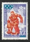 Sellos del Mundo : Europa : Rusia :  3811 - Olimpiadas de invierno en Sapporo