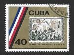 Sellos de America - Cuba -  1857 - XV Aniversario de la Revolución